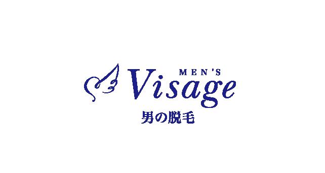 MEN'S Visage 男の脱毛